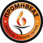 Promitheas_logo